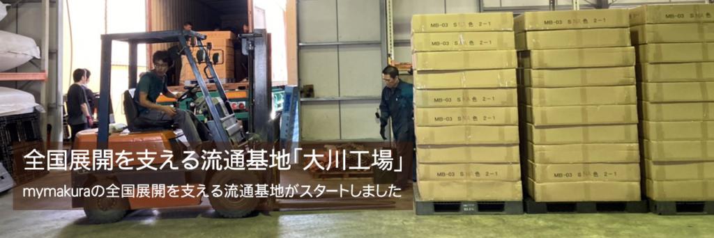 https://mymakura.jp/test/story/ookawa