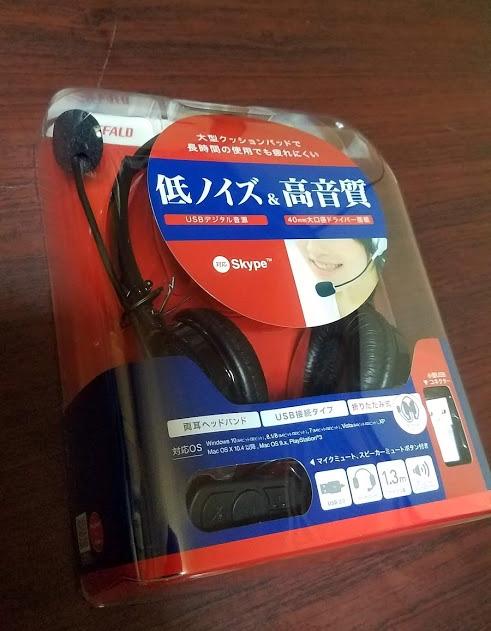 両耳ヘッドバンド式ヘッドセット USB接続