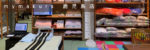 【鹿児島店】2000年、日本初となるオーダーメイド枕マイ枕はマイまくら鹿児島店で誕生しました。