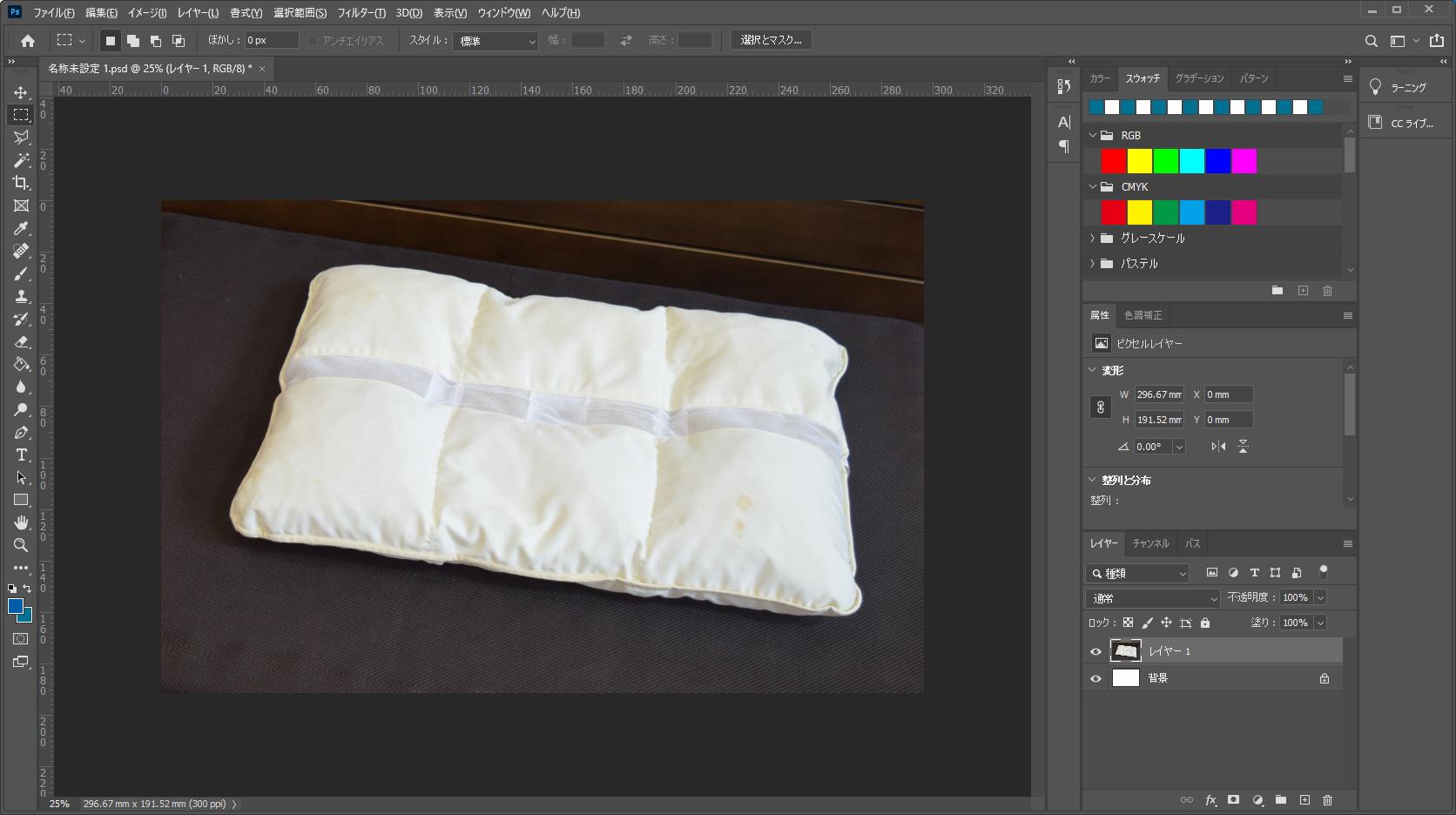 初代マイ枕画像
