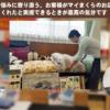 全国展開を支える眠りの専門店の店舗スタッフたち。鹿児島地区エリアマネージャー(AM)末吉さんインタビュー