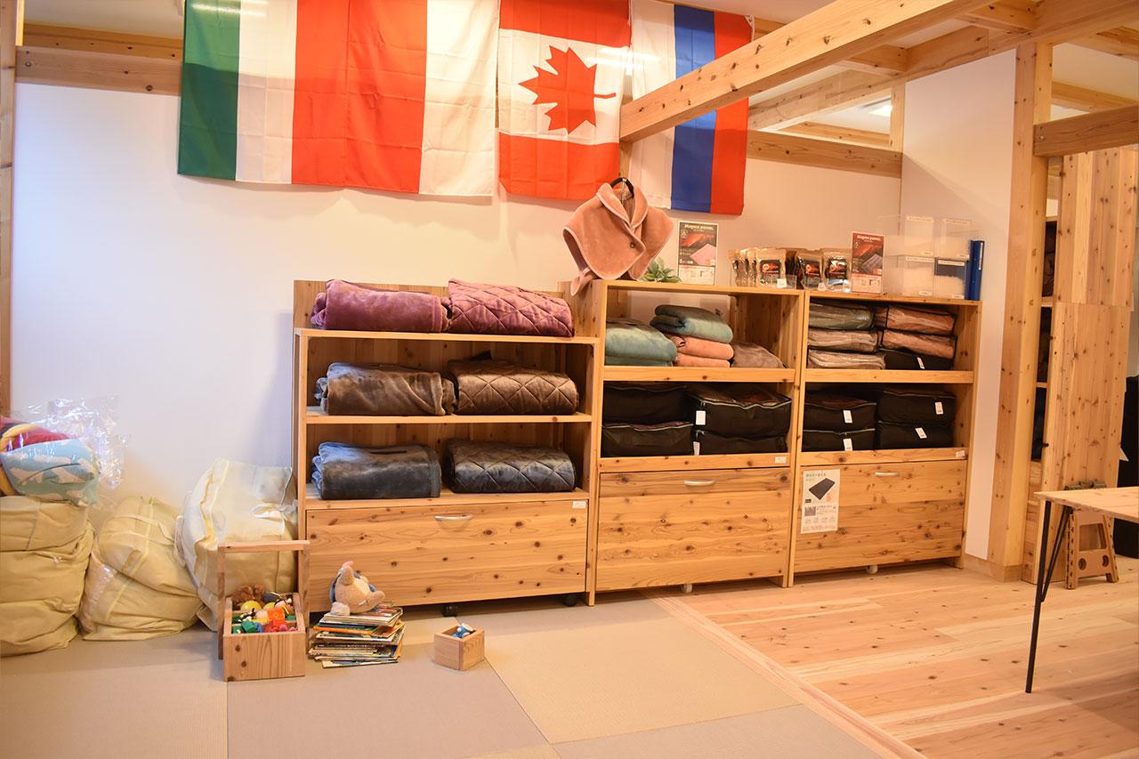 畳のスペース