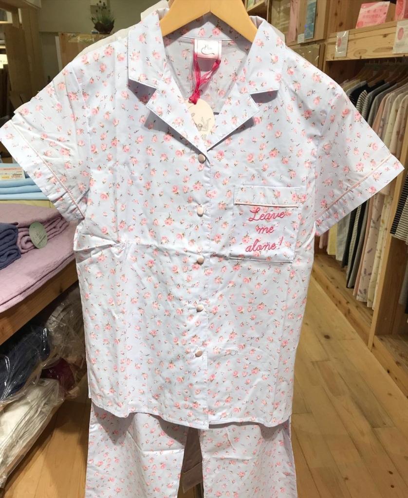 【イオンモール木更津店】半袖パジャマが 入荷しました。綿100% 、さらに好評の巾着袋付きです。