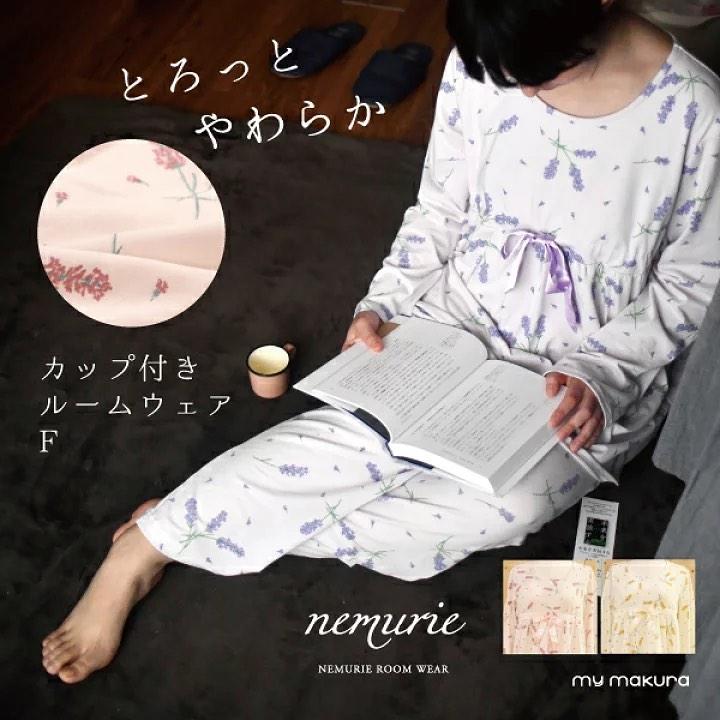 オリジナルパジャマ 『眠り衣』 おかげさまでシリーズ販売累計が 10万枚を突破しました!