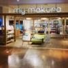 【マルイシティ横浜店】パラマウントベッドとマイまくらの特別コラボレーションセットの案内をお店の道順動画付きで案内してくださいました。