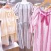 【ゆめタウンサンピアン店】眠りの専門店マイまくらのオリジナルパジャマ 『眠り衣〜ねむりえ〜』の新作半袖パジャマが、 素材やデザイン豊富に入荷中です。