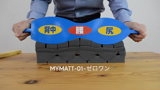 【川内店】MYMATT-ゼロワン-がどんな感じで身体を支えてくれるか動画を撮ってみました。