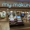 【マルイシティ横浜店】売り場のレイアウトを変えました。前より,体感がしやすくなりましたので、皆様のご来店お待ちしております。